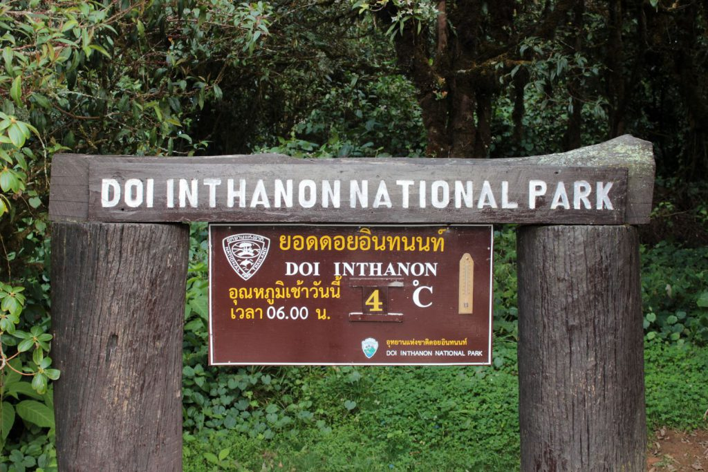 Mae Hong Son Loop Doi Inthanon - life is a beach